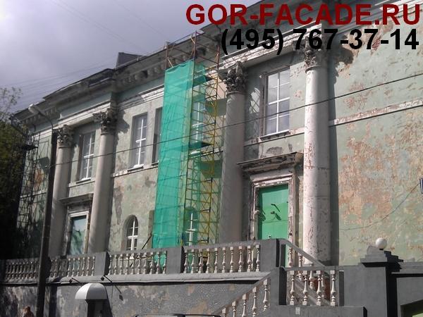 капитальный ремонт фасадов