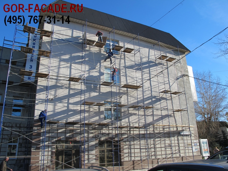 kкосметический ремонт фасада