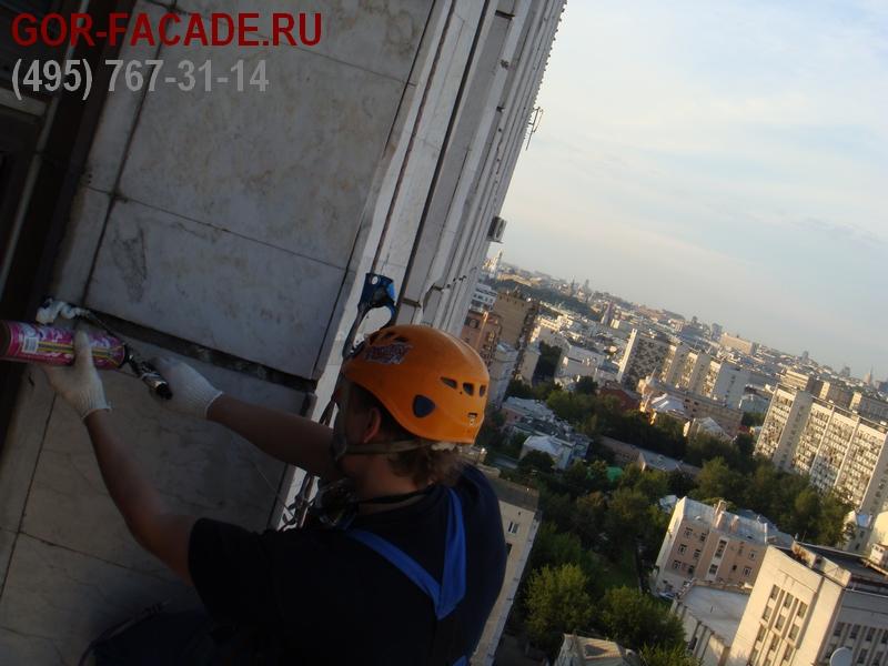 работы по ремонту фасада