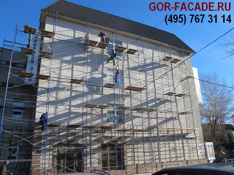стоимость окраски фасадов зданий