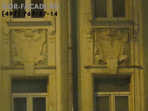 устранение трещин на фасаде