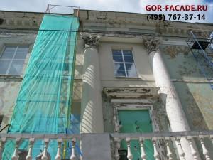 восстановление фасада в Москве