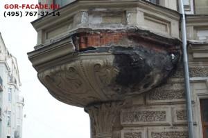 Заделка трещин и устранение разрушений